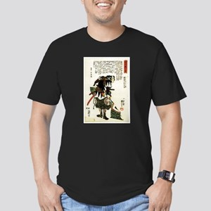 Samuria Kurahashi Zens Men's Fitted T-Shirt (dark)